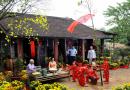 Cần ngăn chặn tác động tiêu cực của một bộ phận văn hóa phương Tây đối với thế hệ trẻ Việt Nam