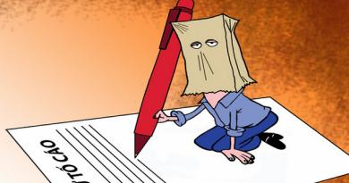 """""""Nhà báo dỏm"""" lợi dụng quyền khiếu nại, tố cáo, kiến nghị, phản ánh của công dân để trục lợi"""