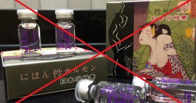 Buôn bán sextoy, thuốc kích dục là vi phạm pháp luật